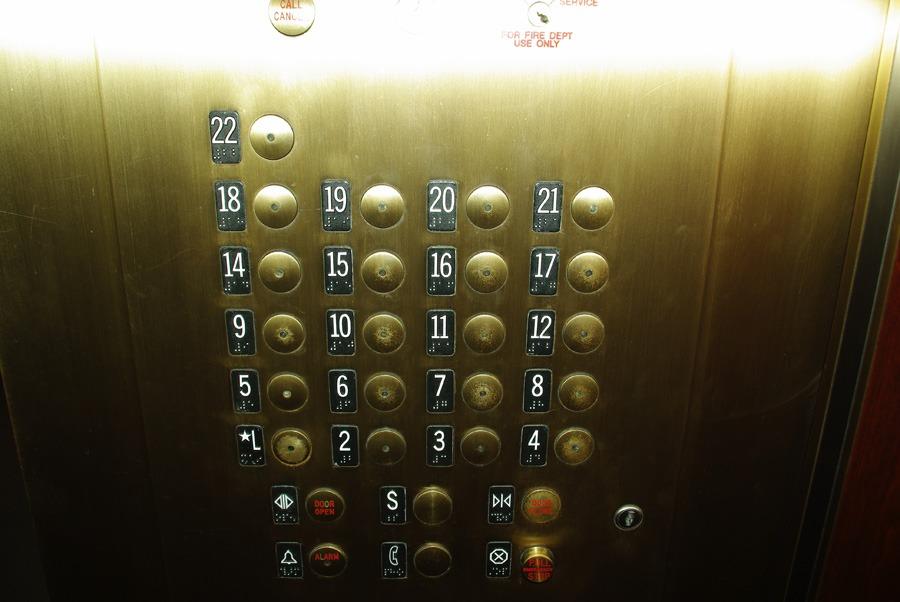 elevator-missing-13th-floor